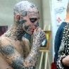 Cool Pictures - Skull Facial Tattoo