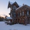 Cool Pictures - Abandoned Russian Home