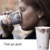 Cool Links - Photoshopped Cup Ads