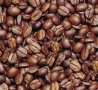 Illusions - Coffee Beans Illusion
