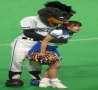 Funny Pictures - Japan Mascot