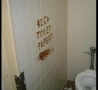 Cool Pictures - Keep Toilet Paper