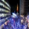 Cool Pictures - Pretty City Lights